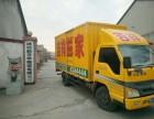 潍坊吉祥搬家公司专搬企事业单位家庭搬迁6899669