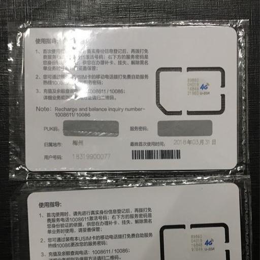 iPhone 5s16g深空灰8.3系统