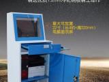 深圳振兴辉工业电脑柜 pc电脑柜 车间移动工控柜定做