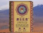 藏古拉雍贴多少钱一盒,是骗局吗