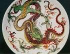 成都观澜文化免费鉴定五彩瓷器