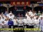 龙虎山老子学院三清辟谷净化实修营