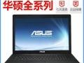 转卖]华硕 X450EI237VC-SL超薄手