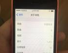 iPhone5C低价转让