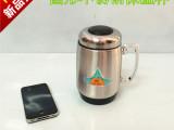 不锈钢保温杯水杯茶具9.9元日用百货10元地摊货源淘宝批发