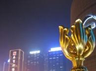 温州港海洋公园门票较低团购价格 自由行到香港