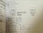 初中高中语文数学英语物理生物政治历史地理学习笔记