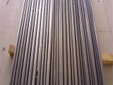 11SMnPb37材料11smnpb37易切削钢材质