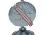 一站式中小学教学仪器供应 深圳市昊奇教学设备实业有限公司