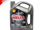 壳牌灰壳5W-30 灰喜力 全合成汽车机油 SL 4升