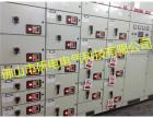 河源成套配电柜厂家-研电使用维护方便-可靠性高