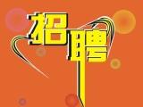 南宁广仁合商贸公司高薪诚聘以下职位