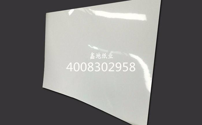 玻璃卡纸厂家首选鑫地纸业