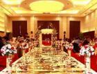 北京金喜娃婚庆服务
