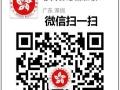 加快投资移民香港的审批进度