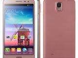 天星N9000安卓4.2系统MTK6582双卡四核智能3G手机