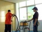 新居开荒保洁,地板打蜡,清洗地毯,办公司开荒保洁,