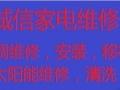 宿州市内二手空调出售空调维修