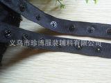 【义乌珍博】厂家**圆形按扣带,服装辅料专用啪扣带,黑,白现货