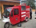吉林市新型消防车价格 电动消防车销售