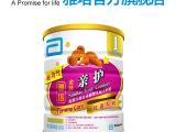 原装原罐进口 雅培亲护奶粉 1段 0-12个月 易消化 小分子蛋