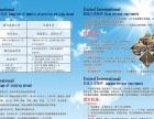 日本留学-中国人联长治分公司