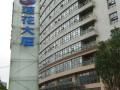 莲花大厦521平米小整层办公楼出租,有装修隔断,随时预约看房