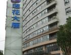 莲花大厦418平米出租,有装修隔断,十二号线地铁口办公楼
