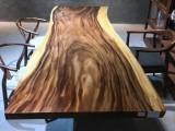 胡桃木实木整板板桌茶桌办公桌 胡桃木餐桌
