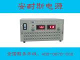 哈尔滨0-600V1A可调直流电源生产厂家