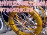 河北霸州立兴电力器材厂光缆施工穿线器厂家
