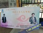 深圳南山区广告喷绘制作公司