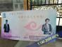 深圳南山区喷绘广告制作