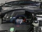 宝马3系改装DTE外挂行车电脑N20涡轮增压发动机