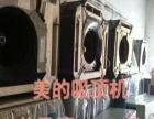 二手美的吸顶空调,风管机,立式柜机出售