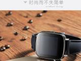 【新款】时尚智能穿戴 可微信 记步手机