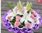 母亲节鲜花预定中,早定大优惠