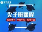 老闵行高中物理补习哪家好 老闵行1对3小班补习收费标准