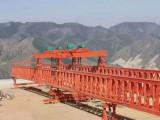 河南省新东方QJ型320T-50M架桥机