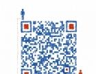 专业注册香港公司,开设外币账记,一站式服务。