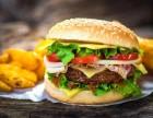 多美士漢堡加盟多少錢 總店