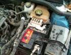 汽车维修保养专家