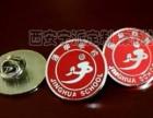 西安珐琅徽章,景泰蓝徽章制作较便宜的厂家