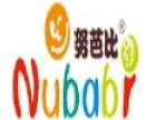 nubabi童装 诚邀加盟