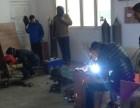 武汉特能电弧焊氩弧焊二保焊焊工培训