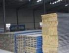 厂家批发防火活动板房,二手板房