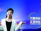 南昌向远轨道技术学校2016年秋季招生简章