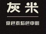 紋發后的注意事項有哪些 灰米紋發廣州紋發