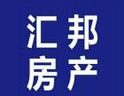九龙湖700平米一楼厂房出租