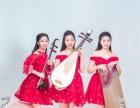 东莞松山湖小提琴表演出松山湖小提琴演奏乐坊演奏四重奏